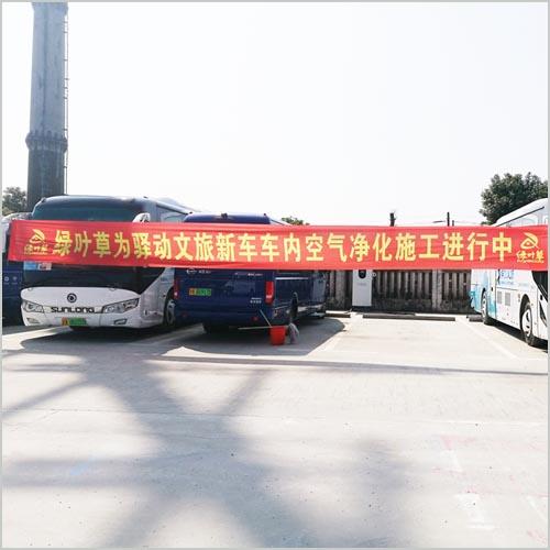 上海——驿动中巴车