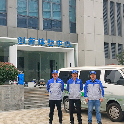 浦东软件园创新体验中心